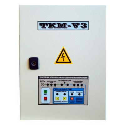 Автоматика ТКМ-V3 с ИУ3с + ПБ3-10 (EG5500) в Омске